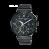 Bracelet de montre Pulsar PZ5071X1 / VR42-X008 / PPG045X Cuir Noir 20mm